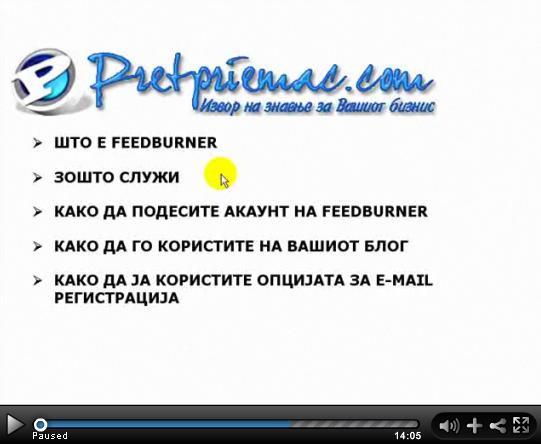 http://www.pretpriemac.com/myPictures/Video-10-FeedBurner.jpg