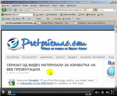 http://www.pretpriemac.com/myPictures/Video-9.png