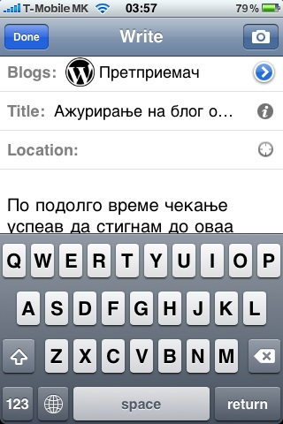 iPhone BlogPress