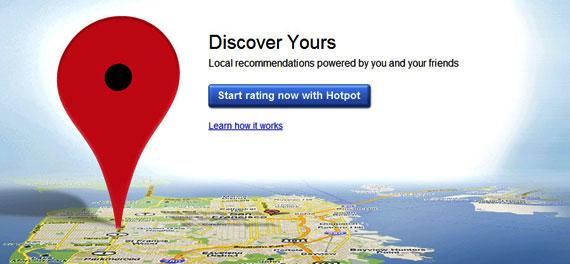 Google Places - Маркетинг средство